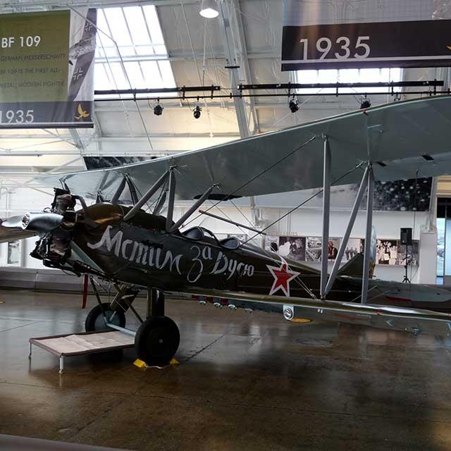 Polikarpov Po-2 of Paul Allen's WWII